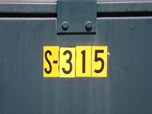 P4210936